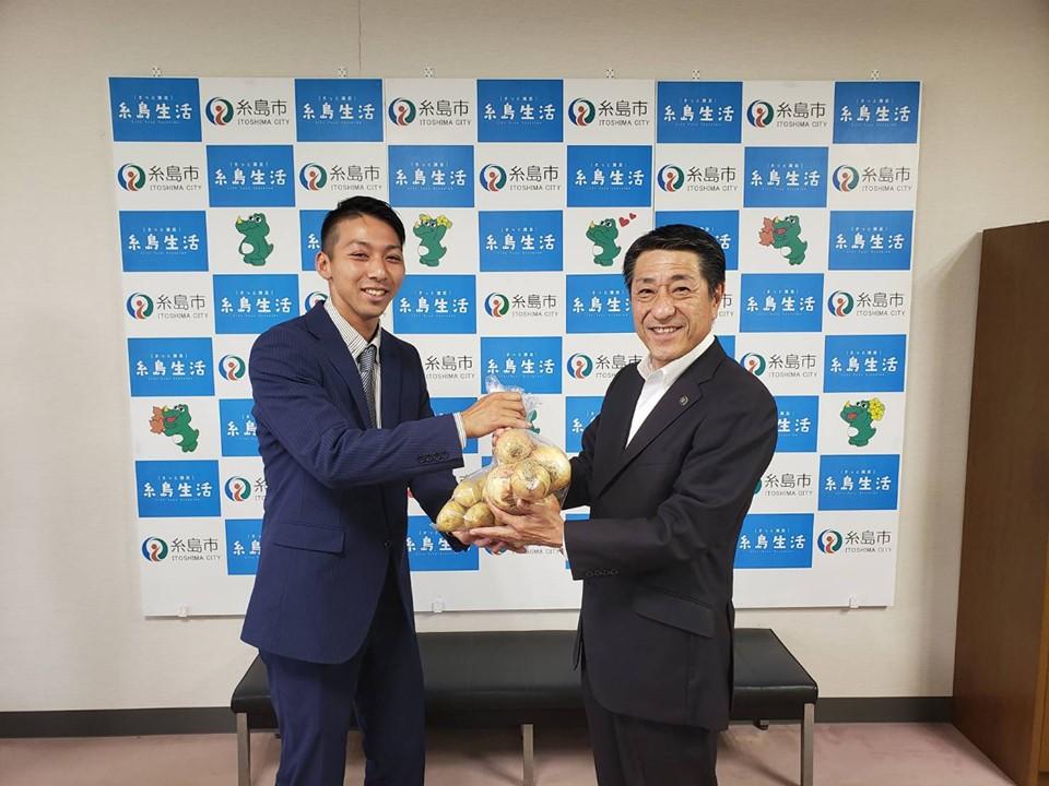 Golden Wolves - 糸島市長を表敬訪問